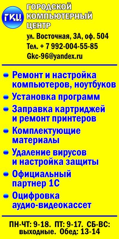 Kurbatov CN