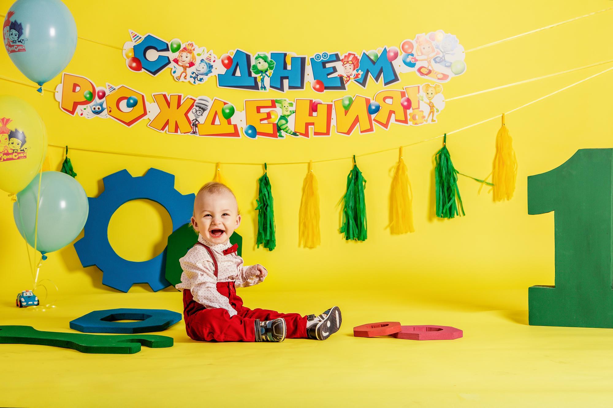 С первым днем рождения!