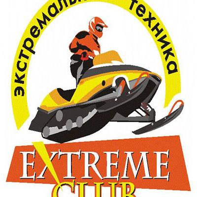 Экстрим-Клуб Екатеринбург