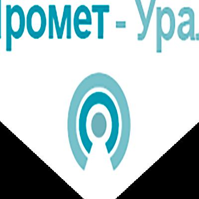 Промет-Урал Производственно-коммерческая фирма