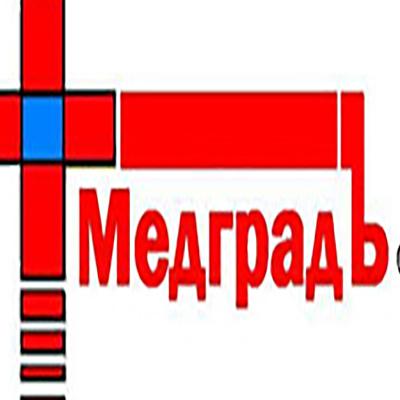 Медградъ Производственно-коммерческая фирма