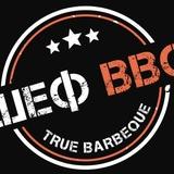 Шеф BBQ