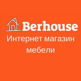 Berhouse Интернет-магазин мебели