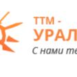 ТТМ-Урал
