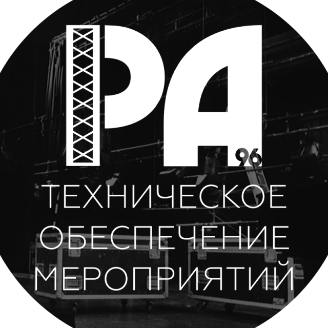 Pa96 Production
