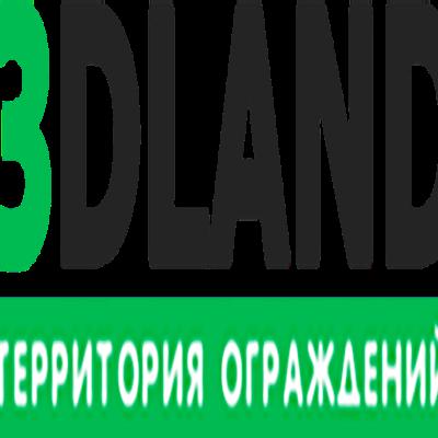 3d Land - Ограждения Металлические заборы и ограждения