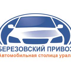 Драйв Моторс, Автосалон