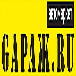 Гараж96, Интернет-магазин автоаксессуаров