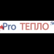Pro Тепло-96 (склад в Березовском)