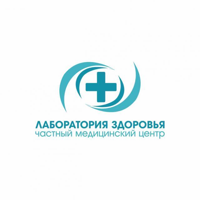 Лаборатория здоровья