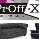 Профикс, мебель для офиса в Березовском