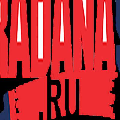 Радана9.ru, Интернет-магазин товаров для дома и ремонта в Березовском