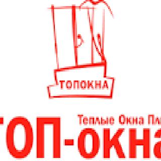 ТОП-Окна, Окна в Березовском