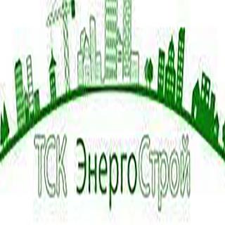 ТСК Энергострой, Строительная компания полного цикла работ