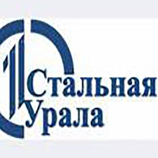 Первая Стальная Урала, склад