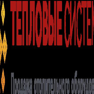 Тепловые системы, Интернет-магазин отопительного оборудования
