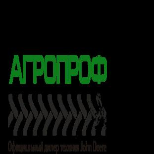 Агропроф, Дилер сельскохозяйственной техники
