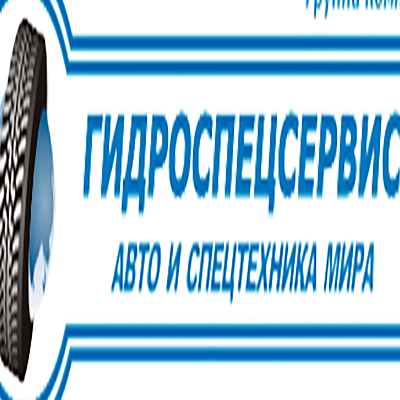 Гидроспецсервис, Продажа и ремонт кран-манипуляторов
