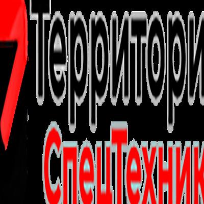 Территория СпецТехники, Производство и продажа спецтехники