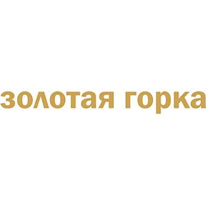 Золотая Горка