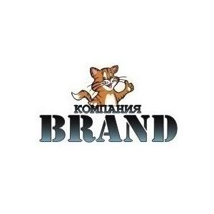 Компания BRAND