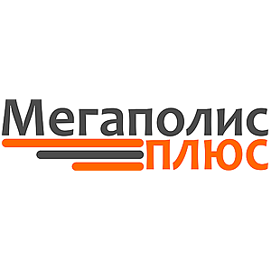 МегаполисПлюс, ООО