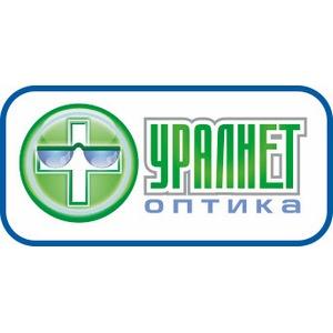 Оптика Уралнет