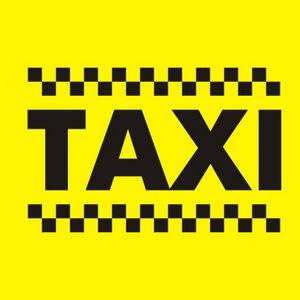 Такси Дарья Марья