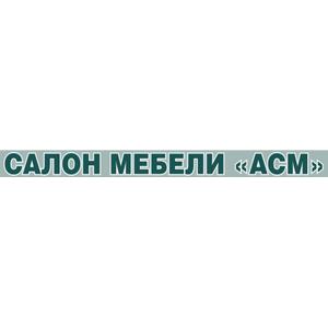 Дива, ООО