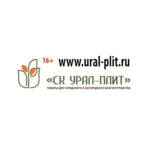 СК Урал-Плит
