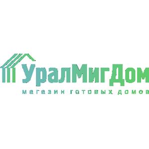 УралМигДом, ООО