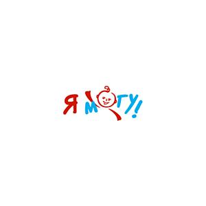 НПП Детская восстановительная медицина, ООО
