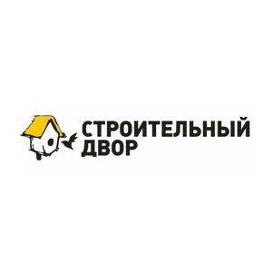 Строительный двор, ООО