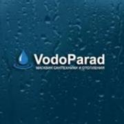 VodoParad.ru, Интернет-магазин сантехники