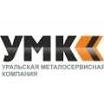 ООО Уральская Металлосервисная Компания, Торговля цветными металлами и сплавами на их основе