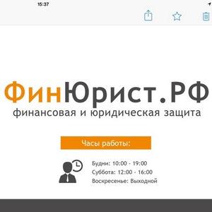 ФинЮрист, ООО