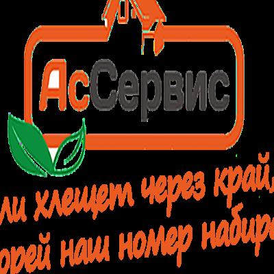 АсСервис, Вывоз отходов