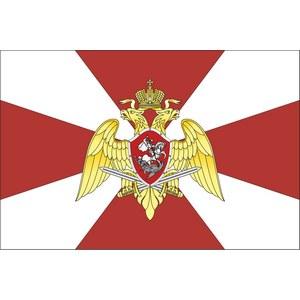 Отдел Вневедомственной охраны по г. Берёзовскому