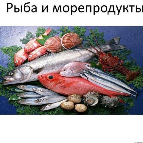 Березовский рыбзавод