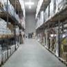 Цветметторгснаб, Услуги складского хранения