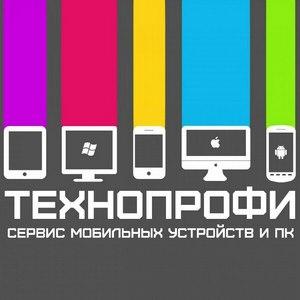 Технопрофи