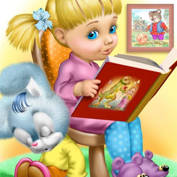 Анютины глазки, Частный детский сад