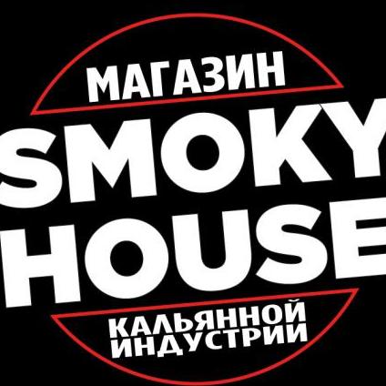 Smoky house, магазин кальянной индустрии