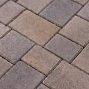 Аракс, Тротуарная плитка