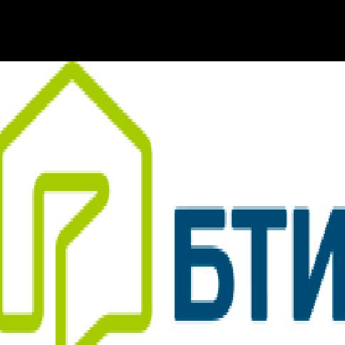 Берёзовское БТИ, Бюро технической инвентаризации