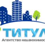 Титул, Агенство недвижимости