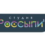 Студия Россыпи, Товары для творчества и рукоделия