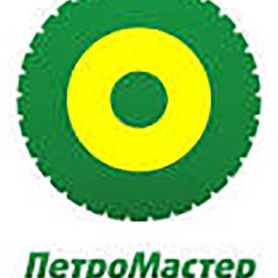 ПетроМастер, Шины и диски, Пункт выдачи