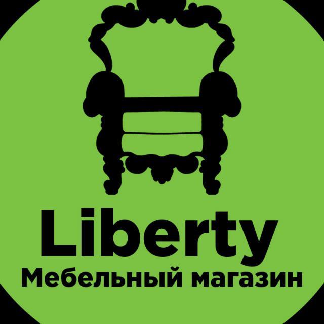 Liberty, Мебельный салон