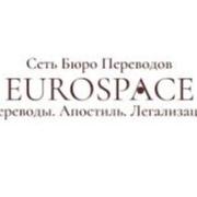 Eurospace, Бюро переводов